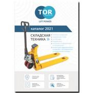 Каталог Складской техники TOR 2021