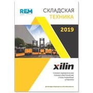 Каталог REM-Xilin 2019