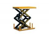 Столы подъемные стационарные