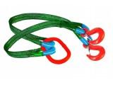 Стропы текстильные двухветвевые